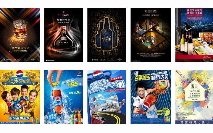 促销活动类海报设计/活动海报设计/宣传海报设计